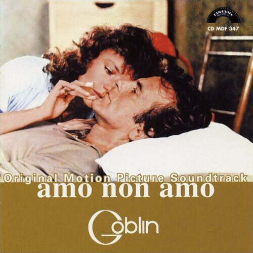 Goblin – 'Amo Non Amo (Original Motion Picture Soundtrack)' (2002)